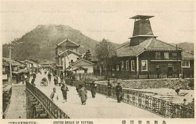 tot040-Chitoo Bridge Tottori 鳥取市智頭橋 | 絵葉書資料館