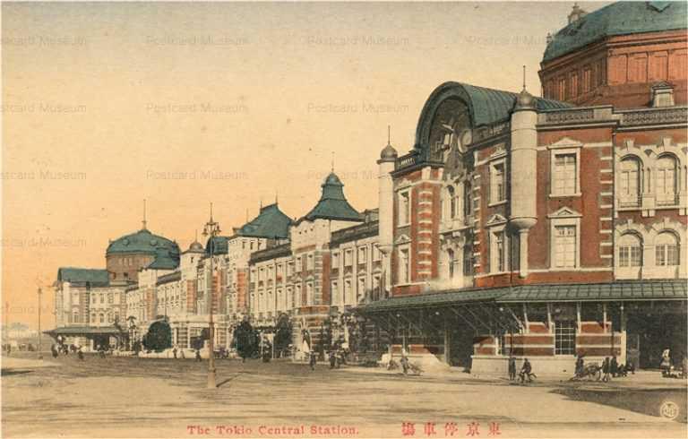 ts035-Tokio Central Station 東京停車場