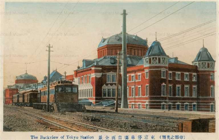 ts070-Backview Tokyo Station 東京停車場背面全景