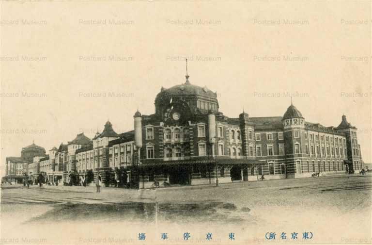 tsb019-Tokyo Station 東京停車場