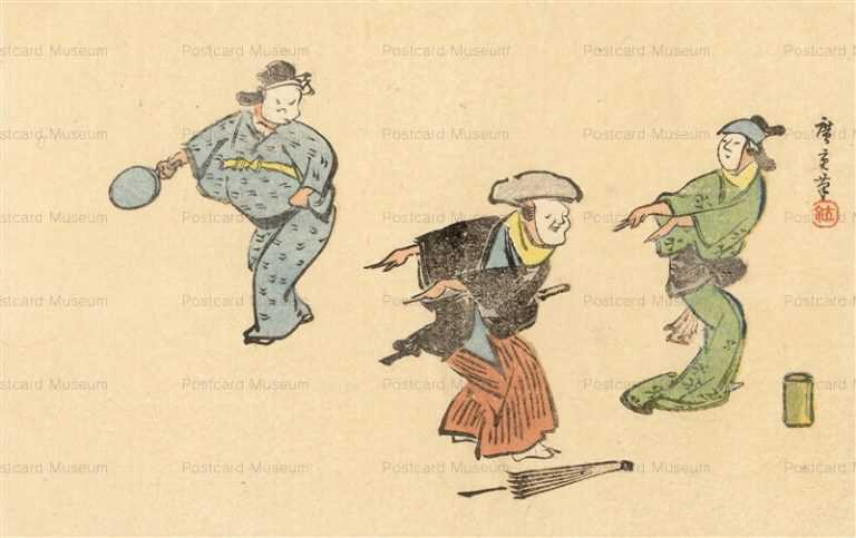 ug236-広重 盆踊