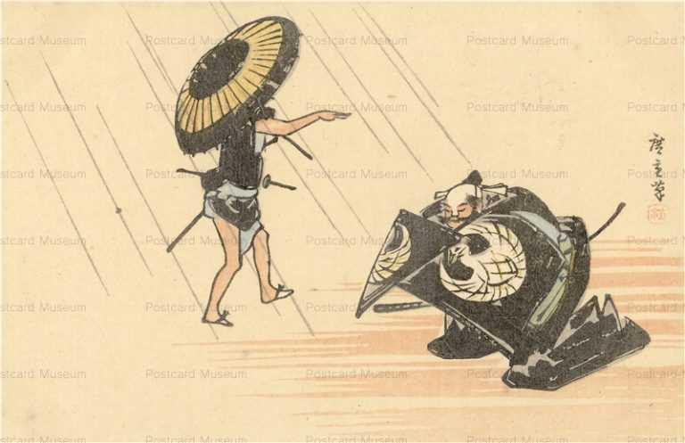 ug246-広重 傘