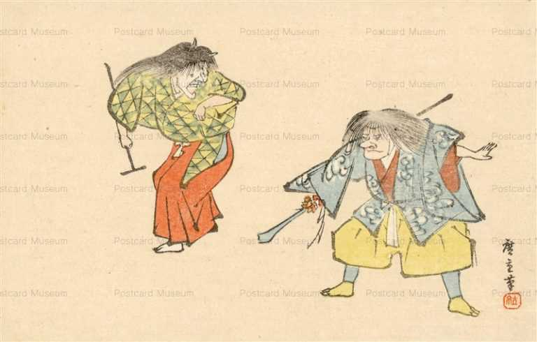 ug256-広重 龍神と熊坂