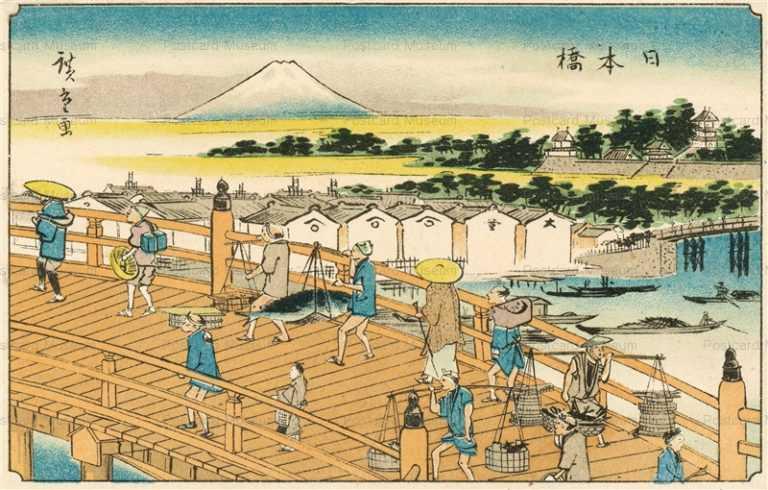 ug320-広重 日本橋