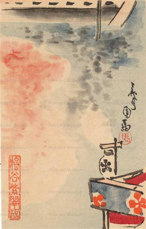 usb015-美葉会 梅谷紫翠 天神祭