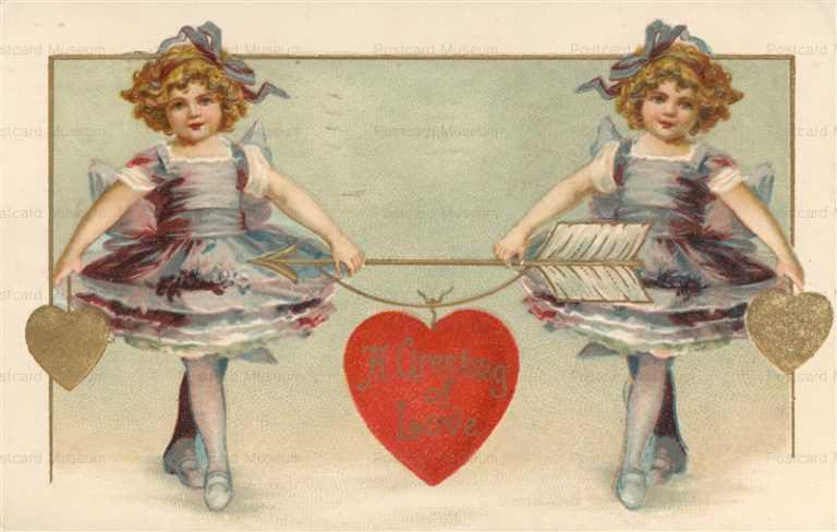 v070-Love Heart Arrow
