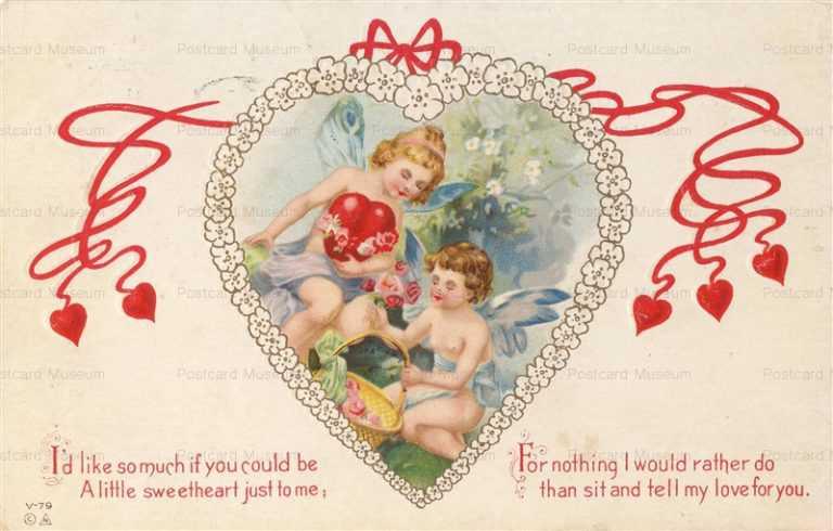 v250-Cupid & Heart