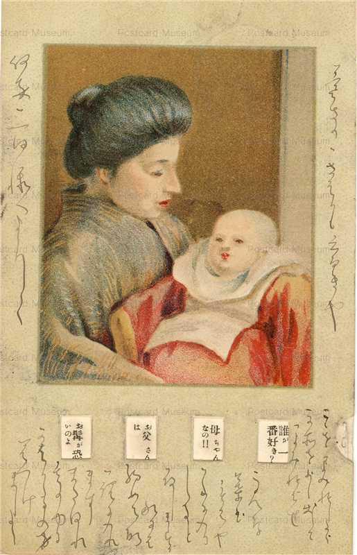 ws002-母子の会話