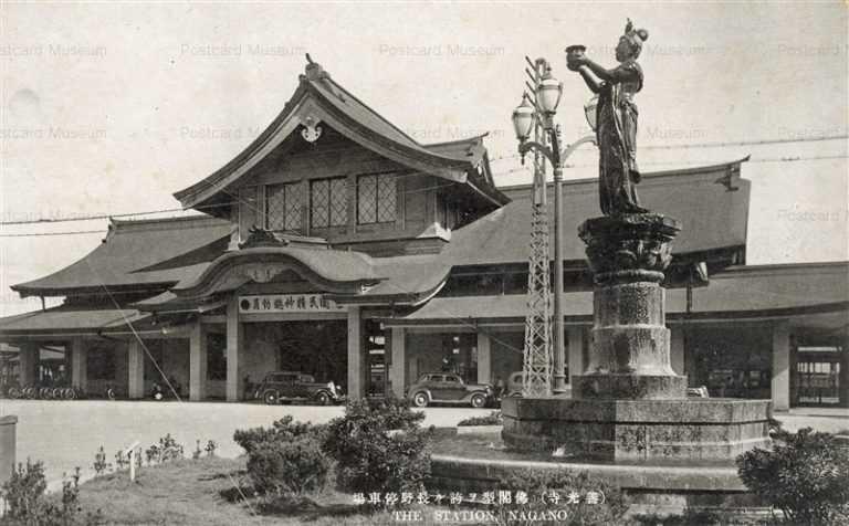 yt020-Nagano Station 長野停車場