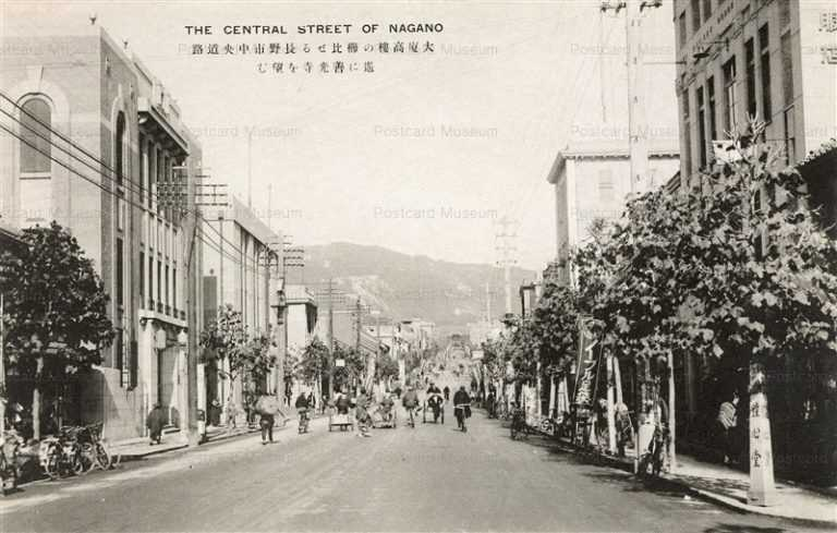 yt077-The Central Street of Nagano 大廈高樓の櫛比せる長野市中央道路 遙に善光寺を望む