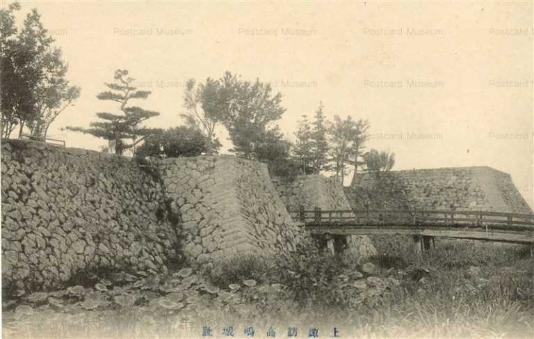 yt1060-Takashimajo Kamisuwa 上諏訪高嶋城跡
