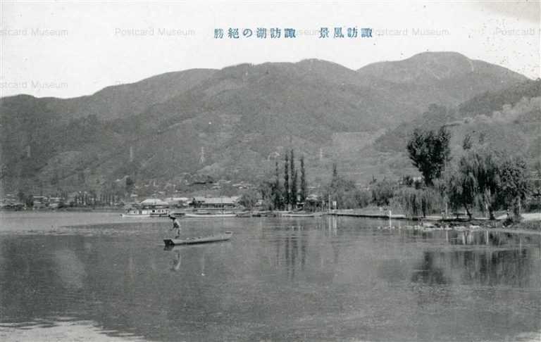 yt1065-Suwako Nagano 諏訪湖の絶景 長野