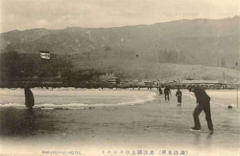 yt1095-Lake Suwa 諏訪湖