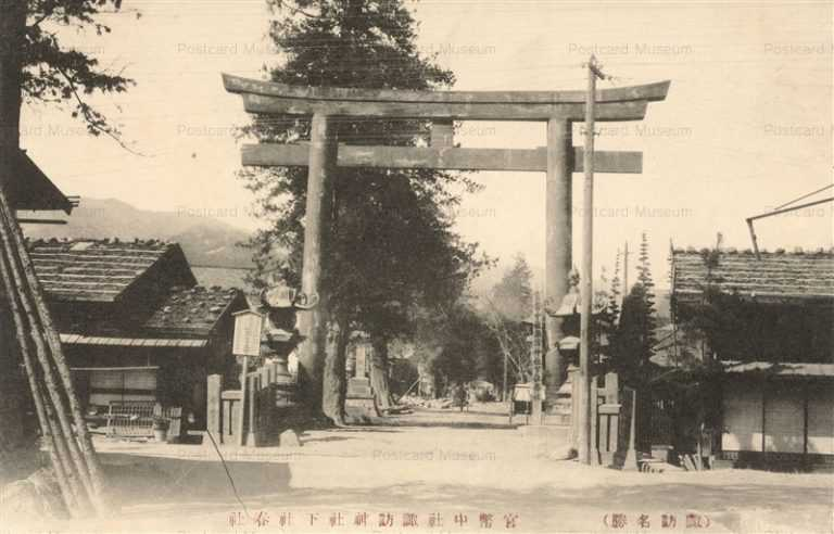 yt1150-Suwa jinja Suwa Nagano 官幣中社諏訪神社下社春社 諏訪 長野