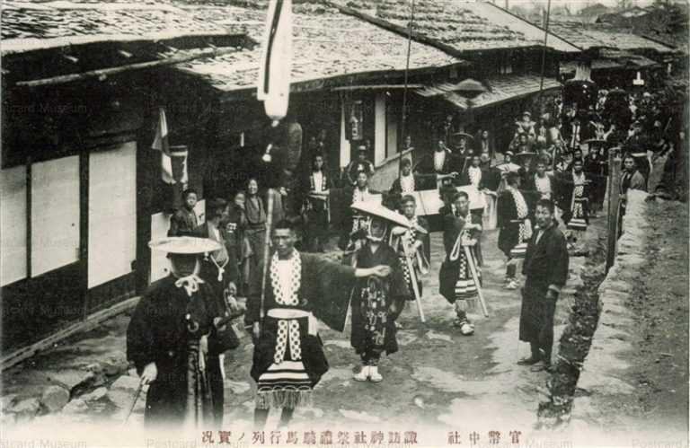 yt1165-Suwa Temple festival 官弊中社 諏訪神社祭禮騎馬行列の実況