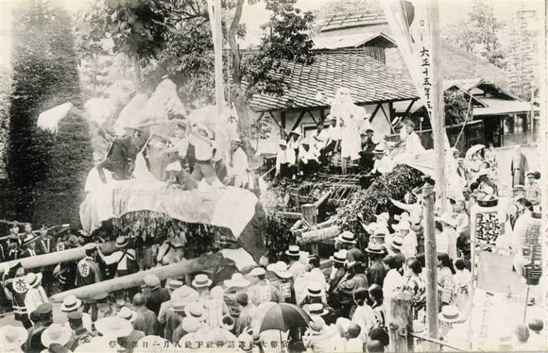yt1175-Suwa jinja Nagano 官幣大社諏訪神社下社八月一日 御船祭 長野