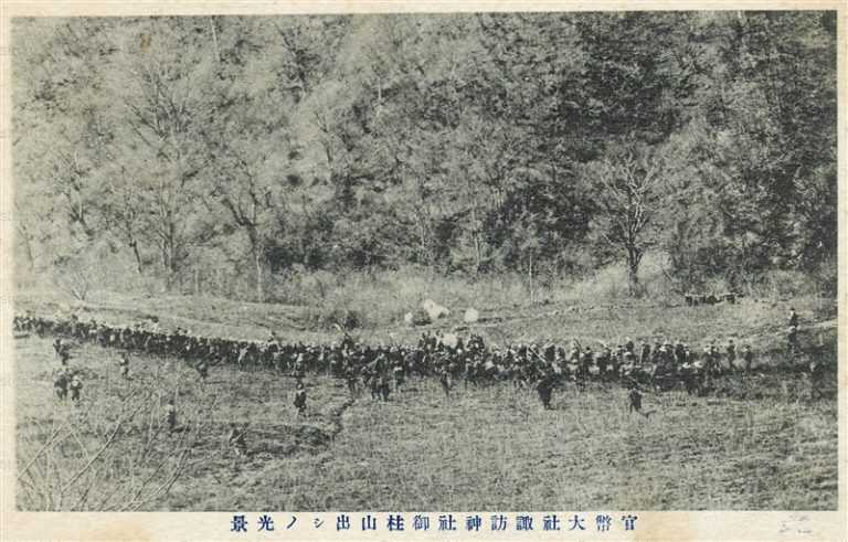 yt1190-Suwa jinja Nagano 官幣大社諏訪神社御柱山出シノ光景 長野