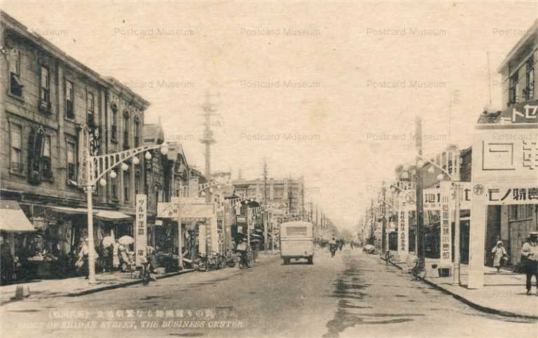 ha270-Shidan Street Business Center 師團通りの街