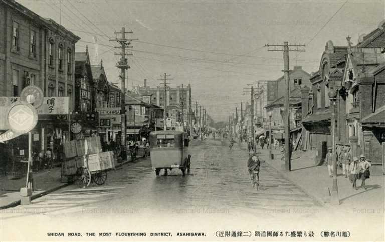 ha032-Shidan Road Asahigawa 最も繁盛たる師團道路 旭川名勝
