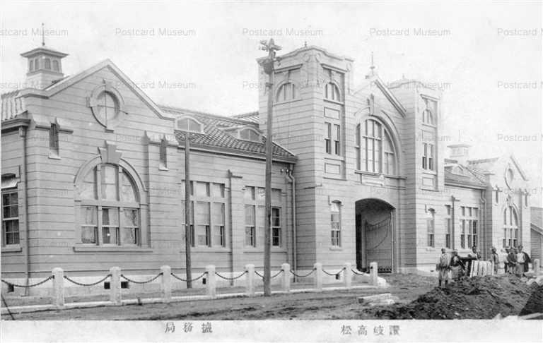 xk350-Takamatsu Labor Office 讃岐高松 労務局