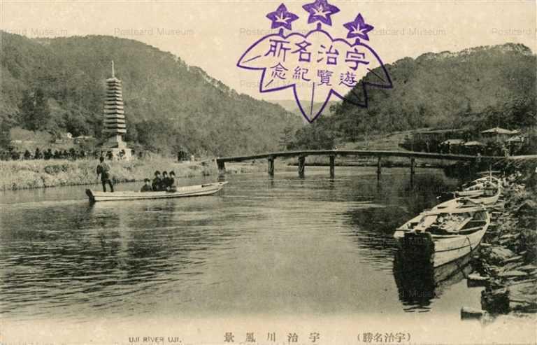 kfb008-Uji River 宇治川風景 宇治名勝
