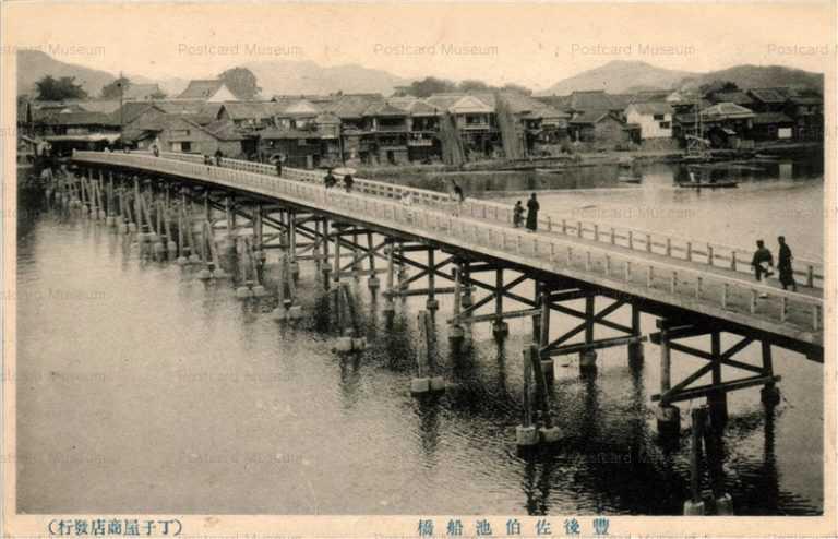 oi1410-Bungo Saeki Funahashi 豊後佐伯池船橋