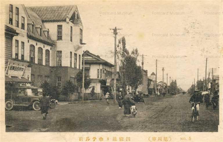 ha465-Shijodori Hotel No5 四條通りホテル前 旭川市