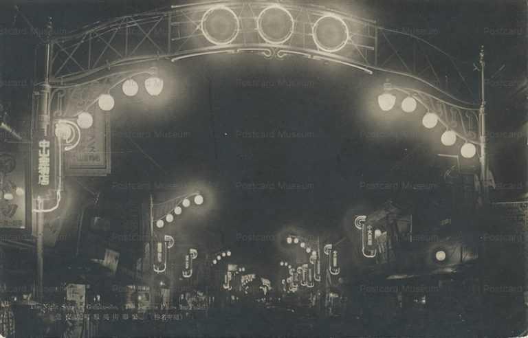 hf075-Night Scene Cofuku-cho 繁華街呉服町の夜景