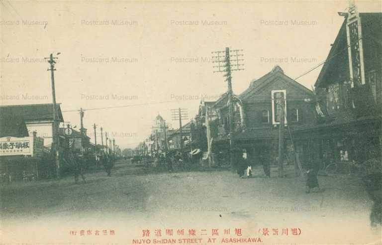 ha080-Nijyo Shidan Street Asahikawa 旭川區二條師団道路 旭川新景