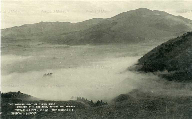 oi1110-Yufuin Onsen 由布の朝霧 由布院温泉
