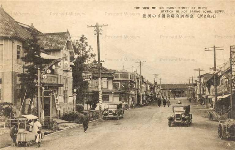 oi040-Front Street Beppu Station 泉都 別府駅前通 別府名所