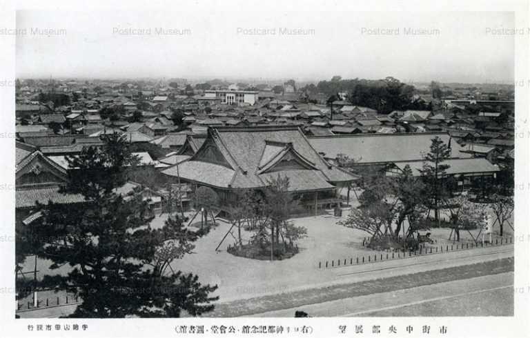 kfb015-View Of Ujiyamada Sity 市街中央部展望 右ヨリ神都記念館・公會堂・圖書舘