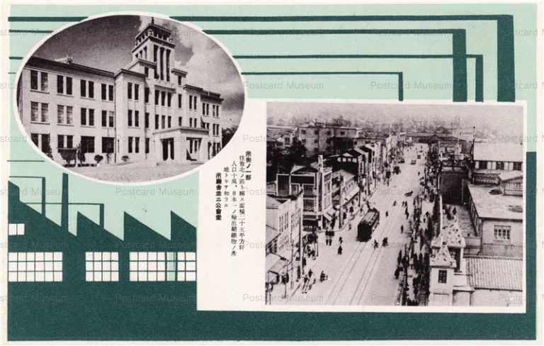 hf140-Fukui 市街の一部 市庁舎及び公会堂 福井