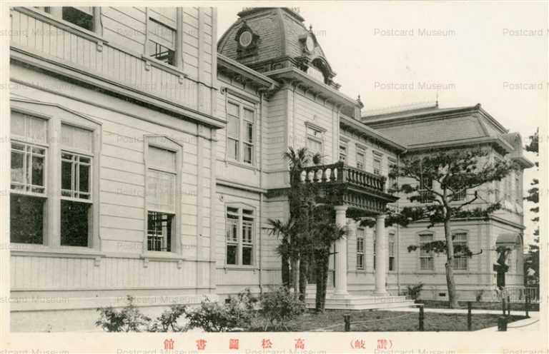 xk360-Takamatsu Library 高松図書館 讃岐