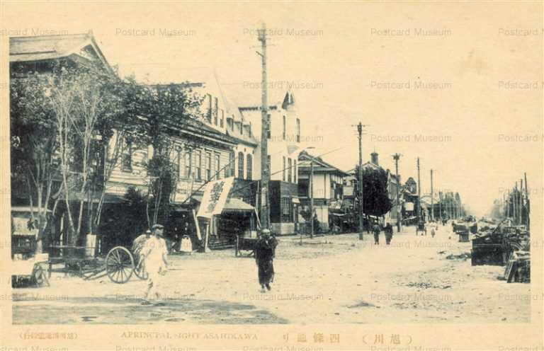 ha450-Shijodori Asahikawa 四条通 旭川