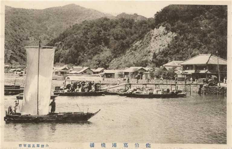 oi1430-Saeki Kazuraminato 大分 佐伯葛港 桟橋