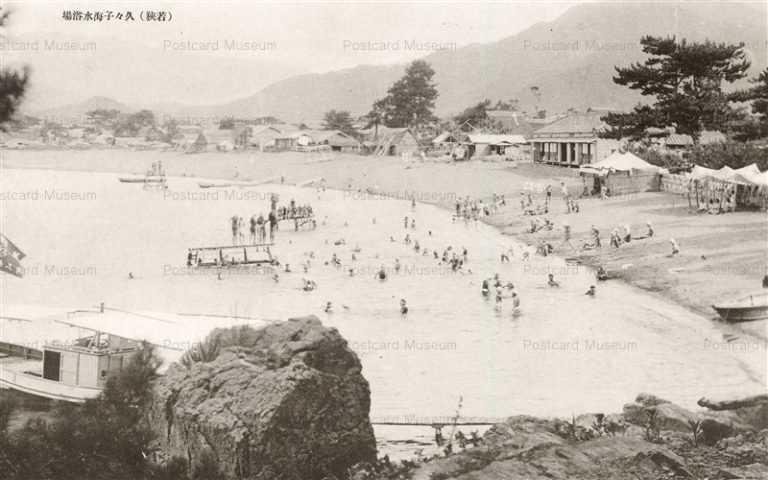 hf1685-Kugushi Sea Bathing Wakasa 久々子海水浴場 若狭