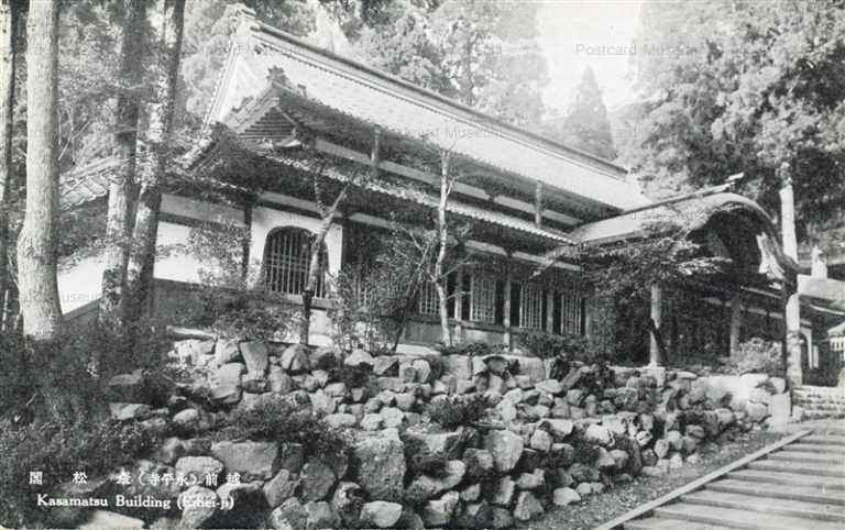 hf1090-Kasamatsu Building Eihei-ji Echizen 傘松閣 永平寺 越前