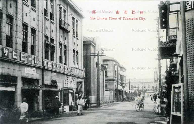 xk060-Famous Places Takamatsu City 高松市街ノ一部