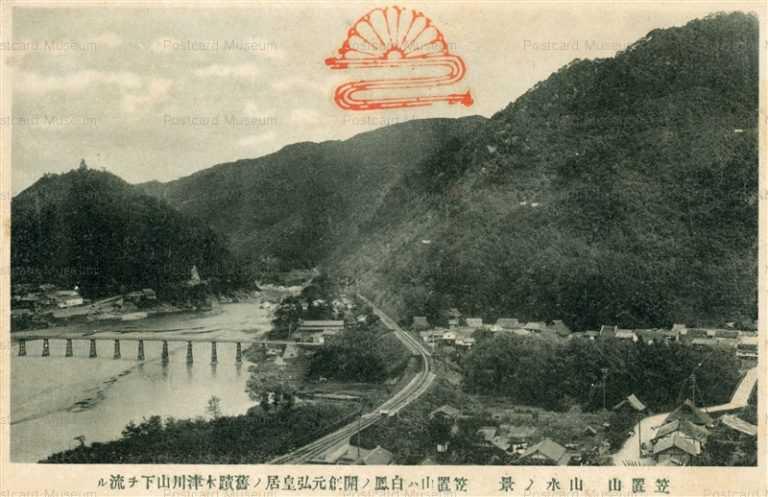 kfb078-View Of Kasagiyama 笠置山山水ノ景 京都 線路沿鳥瞰景