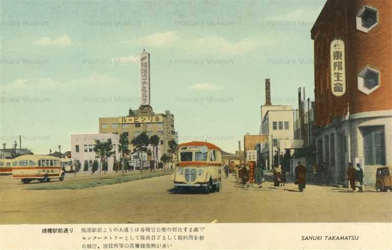 xk220-Sanbashiekimae Takamatsu 桟橋駅前通 高松