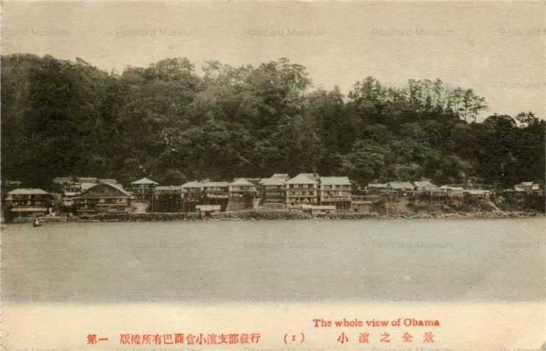 hf1450-The whole view of Obama 小浜之全景 1