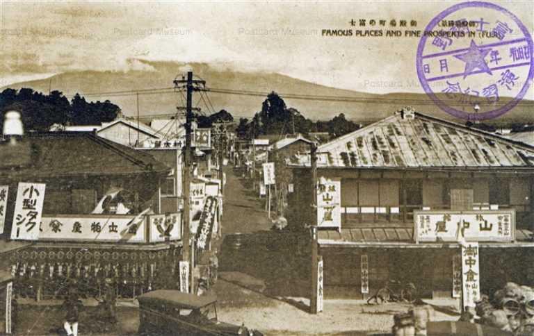 uc1185-Gotemba 御殿場町の富士 御殿場