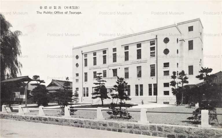 hf1270-Public Office Tsuruga 敦賀新庁舎 福井
