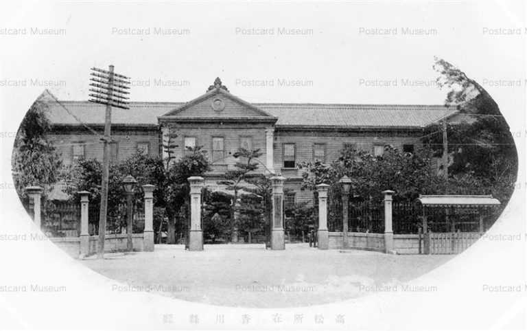 xk315-Kagawa Prefectural office 香川県庁 高松所在
