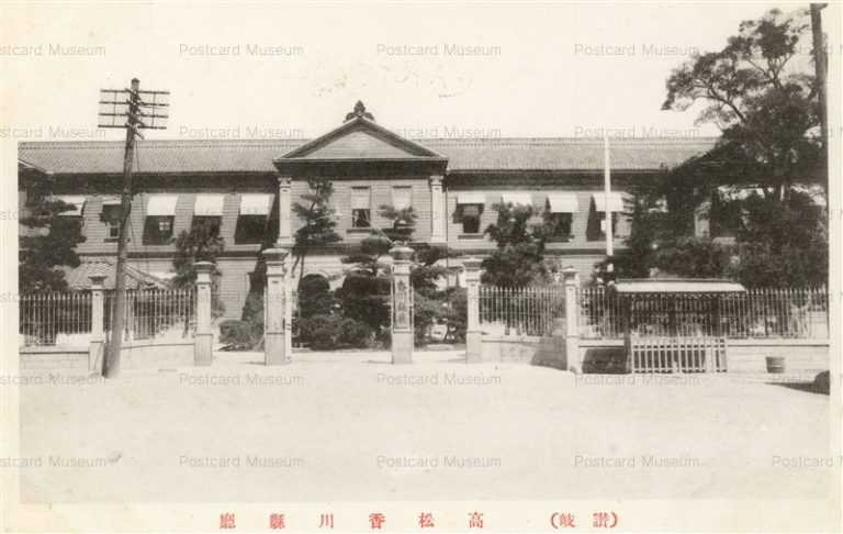 xk310-Takamatsu Kagawa Prefectural Office 高松香川県庁 讃岐