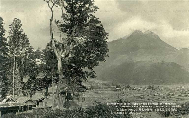 oi1030-Mt Yufu Tanakaichi Hot Springs 寒蛍の名所より田中市温泉を隔てゝ遥に由布山を望む 湯布院温泉名勝