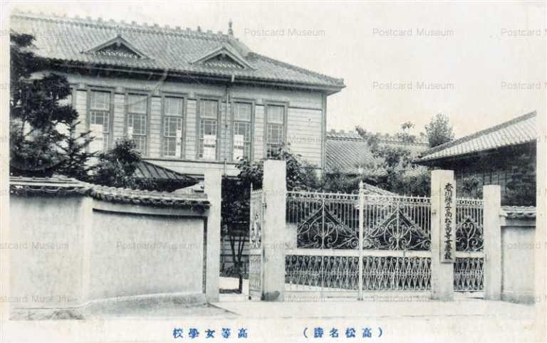 xk370-Takamatsu Girls' School 高松女学校 高松名勝