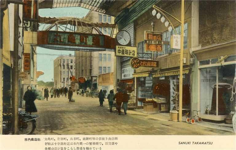 xk140-Marugamemachi Takamatsu 丸亀町通 高松