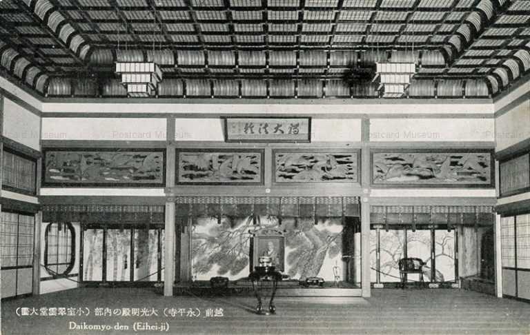 hf1100-Daikoumyo-den Eihei-ji Echizen 大光明殿の内部 永平寺 越前